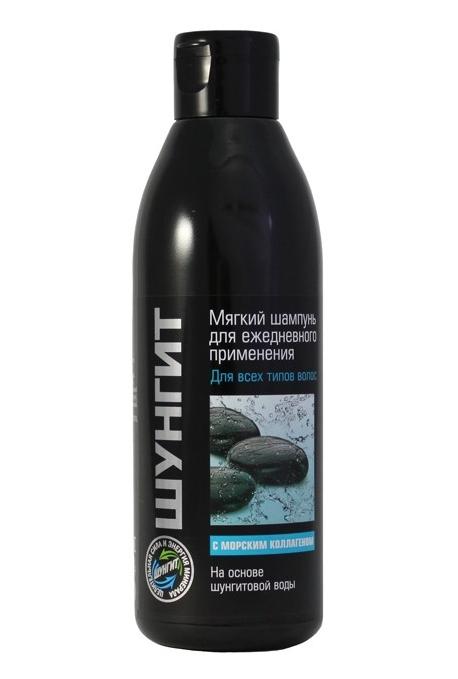 Shungite Shampoo, Shungite - Nederland